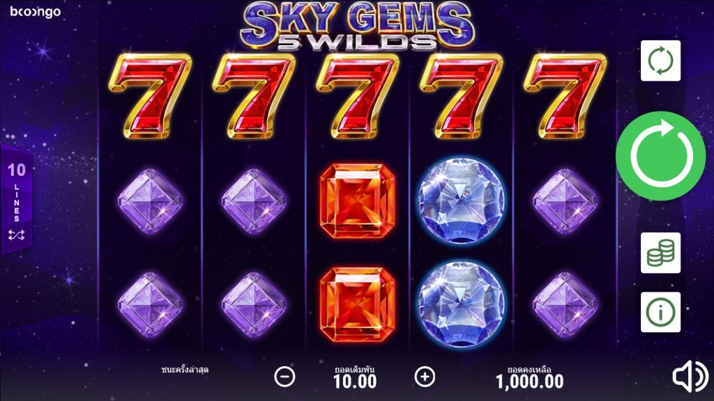 รีวิวเกมสล็อต Sky Gems 5 Wilds