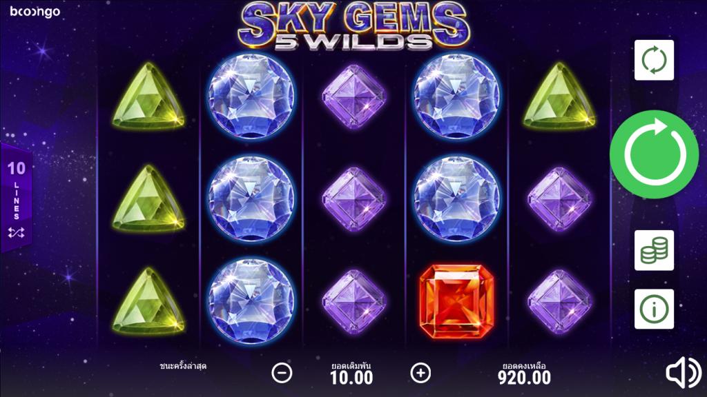 คุณสมบัติและสัญลักษณ์ของเกมสล็อต Sky Gems 5 Wilds